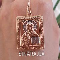 Золотой кулон Иисус Христос -   Иконка Господь Вседержитель золото, фото 8