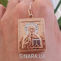 Золотой кулон Иисус Христос -   Иконка Господь Вседержитель золото, фото 7