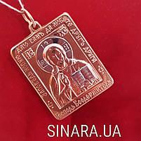 Золотой кулон Иисус Христос -   Иконка Господь Вседержитель золото, фото 3