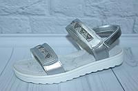 Подростковая летняя обувь, босоножки для девочки тм Том.м, р. 32,33,34,35,36