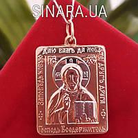 Золотой кулон Иисус Христос -   Иконка Господь Вседержитель золото, фото 4