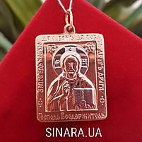 Золотой кулон Иисус Христос -   Иконка Господь Вседержитель золото, фото 2
