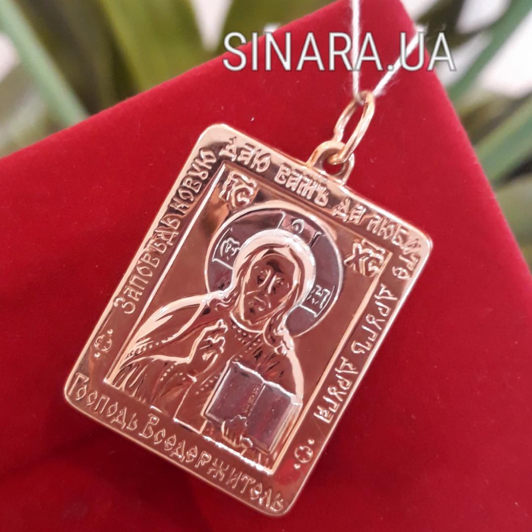 Золотий кулон Ісус Христос - Іконка Господь Вседержитель золото