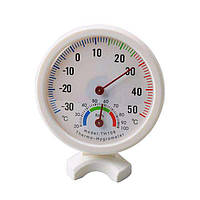 Гигрометр-термометр (психрометр) механический