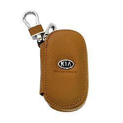Ключница Carss с логотипом KIA 05001 коричневая