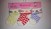 Носки для новорожденных.