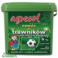 Agrecol Удобрение для газонов супер многокомпонентное Agrecol 10 кг