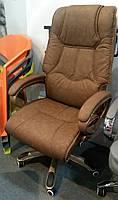 Кресло офисное, компьютерное Corvus, коричневое