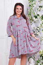 Легкое платье рубашка с буквами большого размера в  48-54