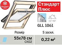 Мансардне вікно VELUX Стандарт Плюс (двокамерне, верхня ручка, 55*78 см), фото 1
