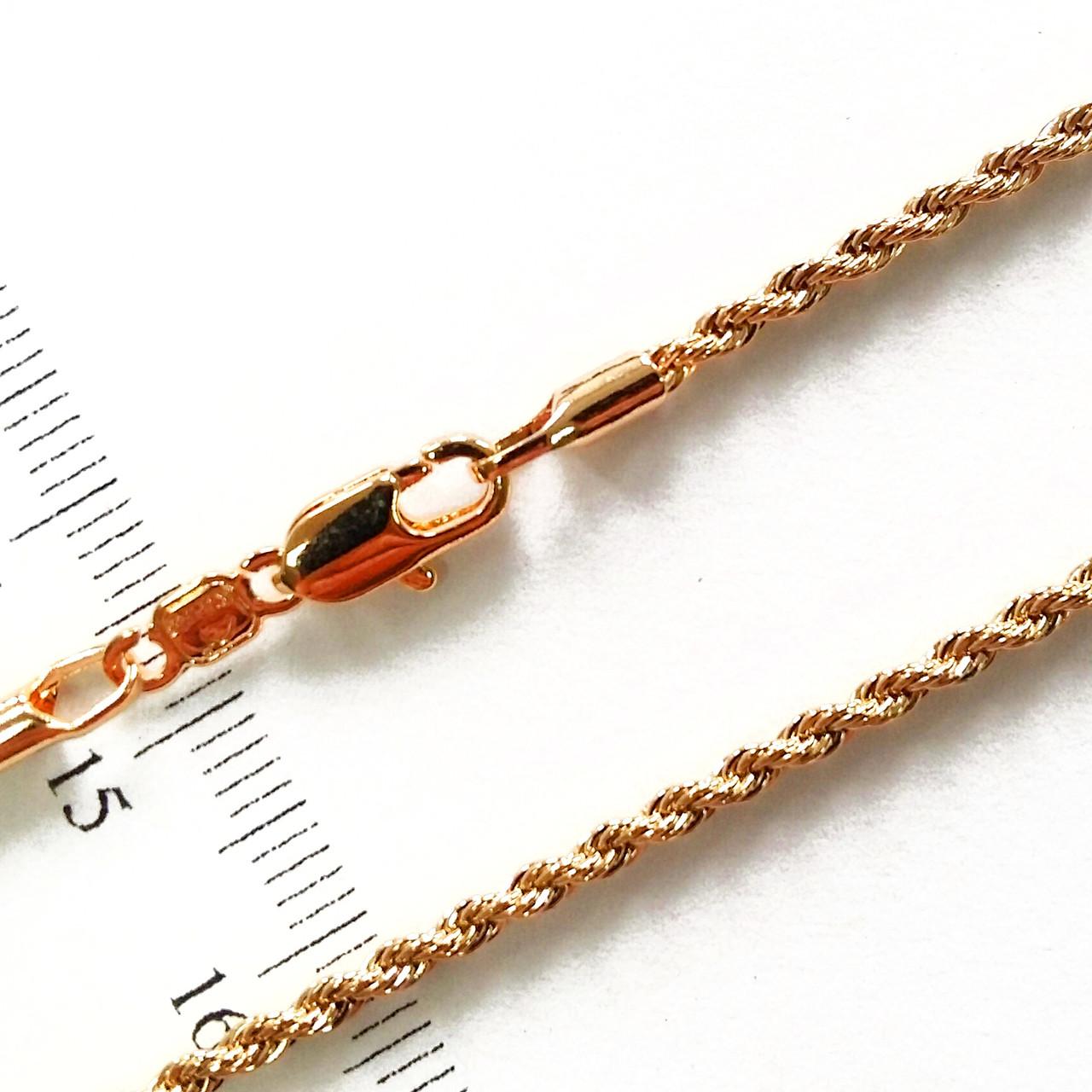 Цепочка xuping 2мм 40см позолота 18к веревка ц638