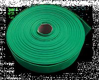 "Шланг AGRO-FLAT W.P.3, 2"", 50 м, GREEN, WAF3B200050"