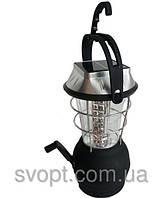 Светодиодный динамо-фонарь