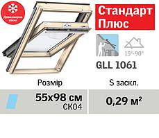 Мансардне вікно VELUX Стандарт Плюс (двокамерне, верхня ручка, 55*98 см)