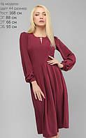 Элегантное платье из легкой шелковой ткани 44-48р