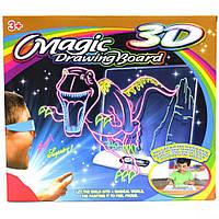 Магическая 3D доска для рисования Magic Drawing Board 3D, фото 1