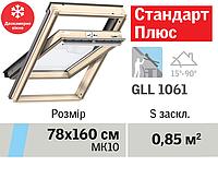 Мансардне вікно VELUX Стандарт Плюс (двокамерне, верхня ручка, 78*160 см)