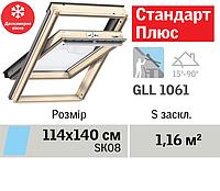 Мансардне вікно VELUX Стандарт Плюс (двокамерне, верхня ручка, 114*140 см), фото 1