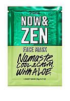 Маска для Лица Victoria's Secret PINK Now & Zen Face Mask