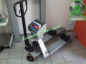Гидравлическая тележка с весами до 2 тонн – Зевс ВПЕ 2000