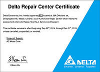 Сертификат аккредитации сервисного центра