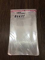 ПП упаковка с липкой лентой. 20х11см в закрытом виде 15,5х11см