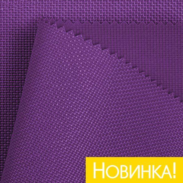 Рулонні штори Роял фіолетовий