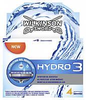 Сменные лезвия Wilkinson Sword HYDRO 3, в упаковке 4 шт