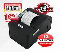 Чековый принтер 58мм Xprinter C58H Ethernet авто обрез, фото 1