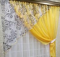 """Кухонные шторы """"Елизавета"""" Желтая"""
