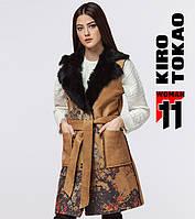 11 Киро Токао | Женская жилетка с мехом демисезонная 8255 желтый