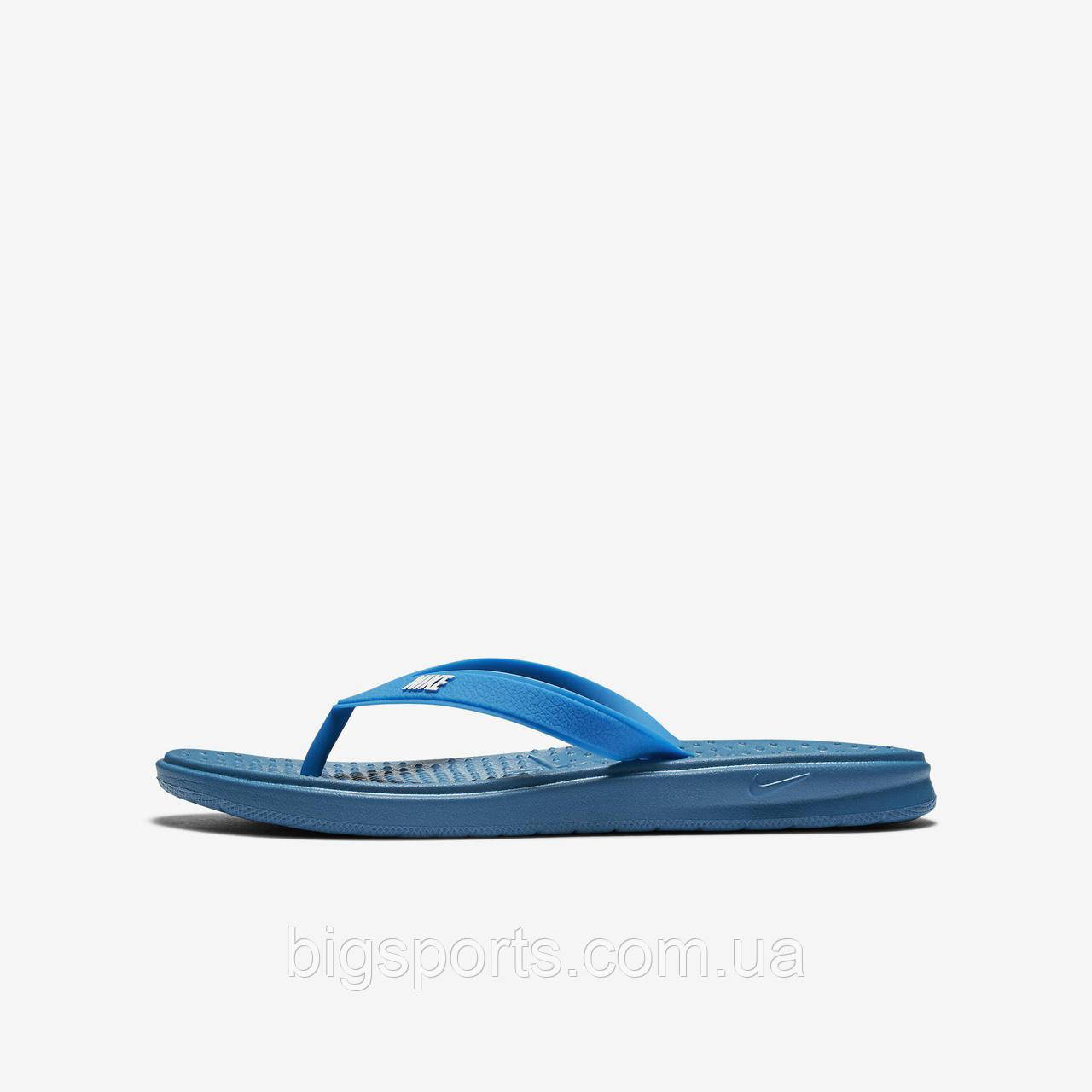 Nike Solay Thong (GS/PS) 882827-400 882827-400 blmJNoM