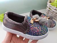 Обувь детская)
