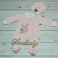 """Человечек для новорожденных с шапочкой """"Вышиванка"""" (цвет розовый)"""