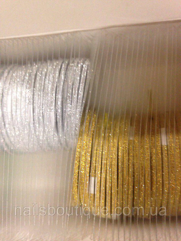 Сахарная скотч лента 2мм серебро