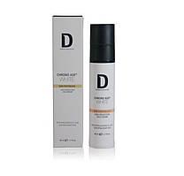 Skin Photoblock High Protection SPF 30 - Защитный крем для лица против пигментиции SPF 30, 50 мл