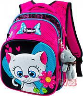 Рюкзак Winner stile 8009 ортопедический школьный для 1-4 классов для девочек 29 см * 17,5 см * 38,5 см
