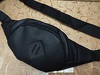 Сумка на пояс искусств. кожа спортивные барсетки Сумка женский и мужские пояс Бананка только оптом