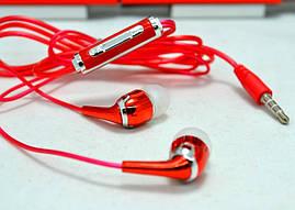Навушники з мікрофоном Bass W-918 навушники