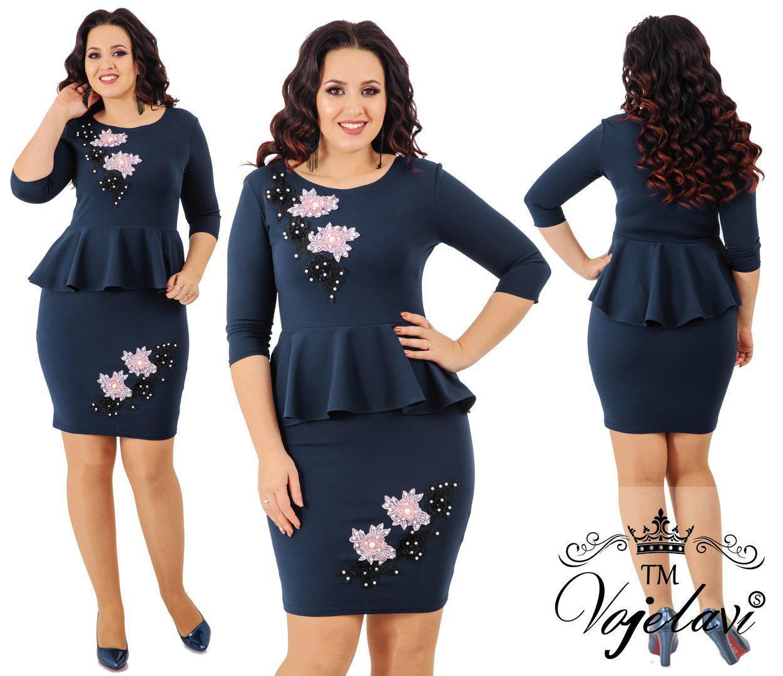 Элегантное платье дайвинг + цветы 3д - декорированные жемчугом.