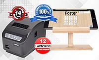 Чековый принтер для Poster Xprinter Q200II USB 80мм, фото 1
