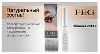 FEG Eyelash Enhancer: применение и меры предосторожности