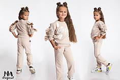 Детский спортивный костюм с рюшами