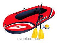 Надувная лодка с веслами и насосом (188х98 см)