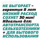 Дніпровська Вагонка Швидковисихаюча МЕТАЛ № 9022 Срібляста 0,75 лт, фото 2