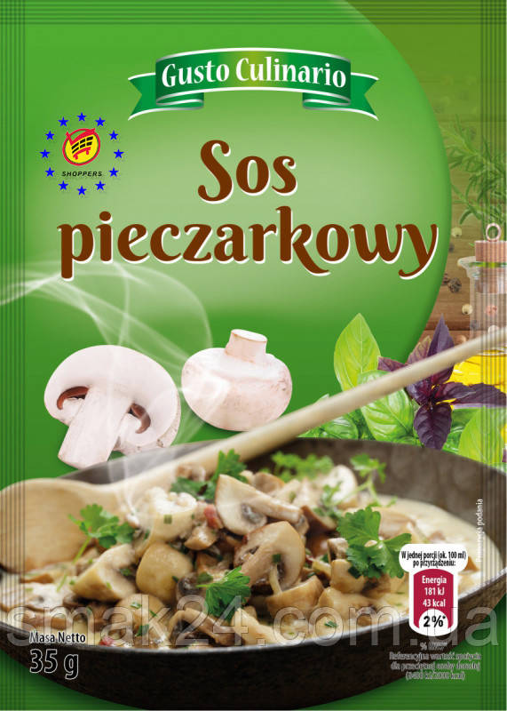 Соус к шампиньонам Gusto Culinario Польша 35г