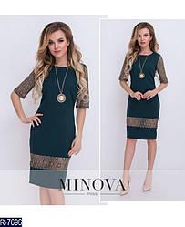 Платье R-7696