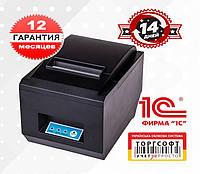 Чековый принтер JEPOD JP 8005 USB обрез чека 80мм, фото 1