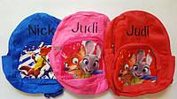 """Рюкзак """"Джуди и Ник"""" (30 см)"""