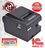 Чековый принтер Xpinter N160 USB + WiFi Звуковой сигнал авто обрез чека 80мм